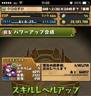 2015-02-26-12-46-44