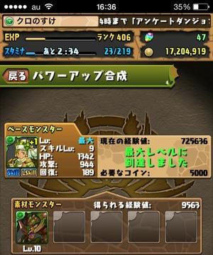 2014-11-09-18-01-48