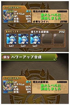 2015-02-15-22-40-08