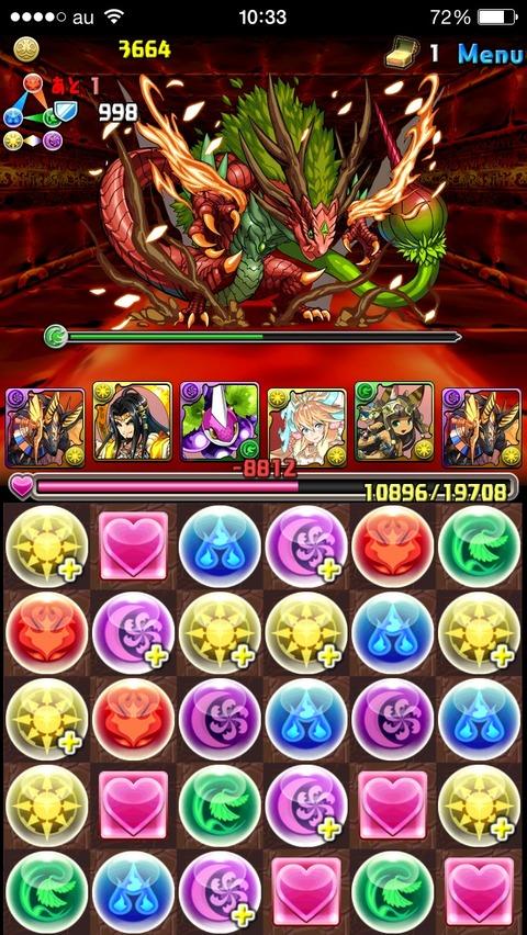 2014-05-24-10-33-47