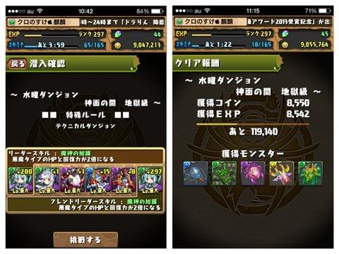 2014-04-30-11-16-17