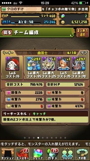 2015-02-23-15-29-56