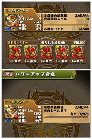 2015-03-25-10-30-55