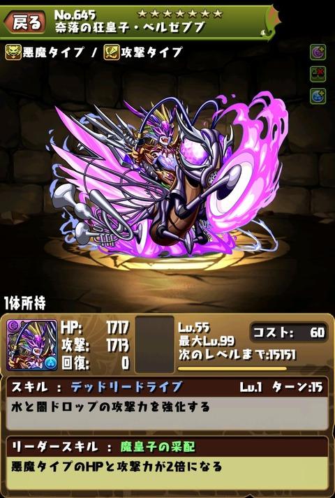2014-04-11-10-26-15