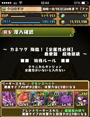 2014-08-30-15-03-36