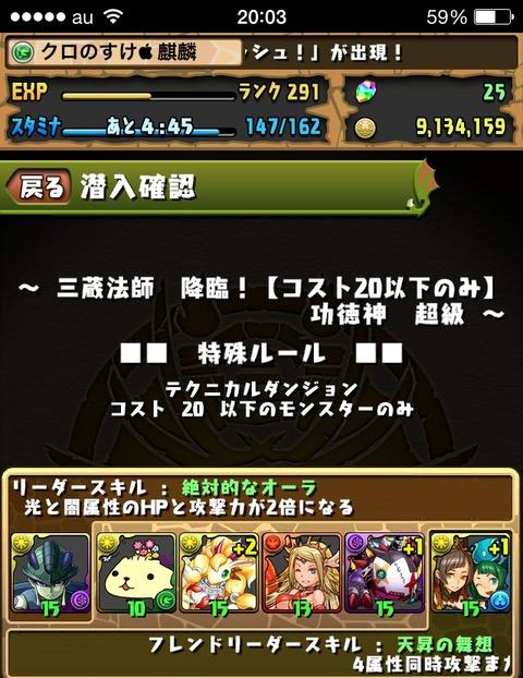 2014-04-12-21-09-39