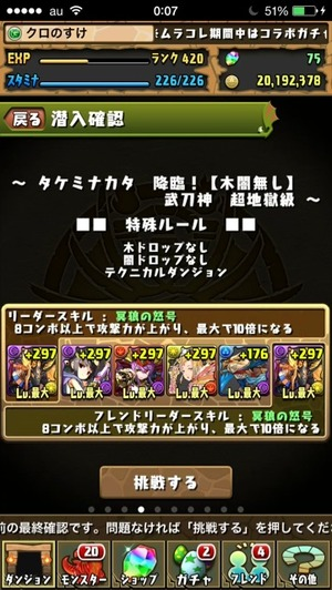 2014-12-04-09-41-43
