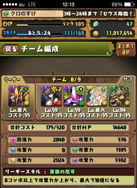 2014-05-21-12-14-15