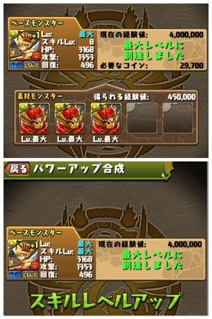 2015-03-25-10-32-23