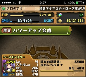 2014-10-03-09-52-31