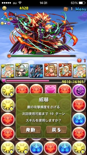 2014-06-15-15-04-33