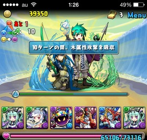 2014-05-31-07-04-01