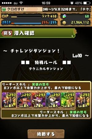2015-01-04-19-28-30