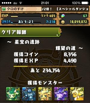 2014-11-04-22-19-38