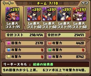 2015-01-06-17-30-49