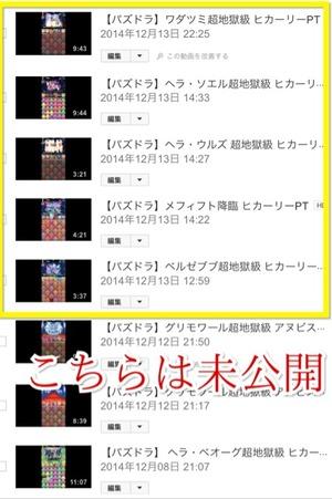 2014-12-18-22-34-03