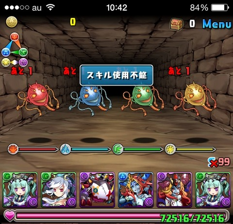 2014-04-30-11-18-40