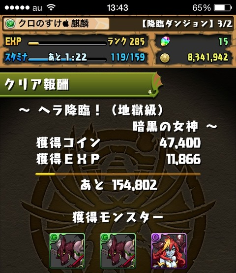 2014-03-22-21-18-04