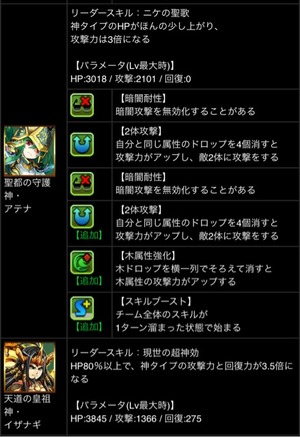 2014-06-17-17-40-49