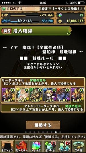 2014-09-18-21-10-53