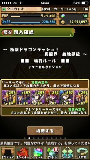 2014-11-15-15-02-34