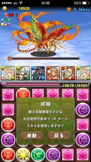 2014-06-15-15-05-03