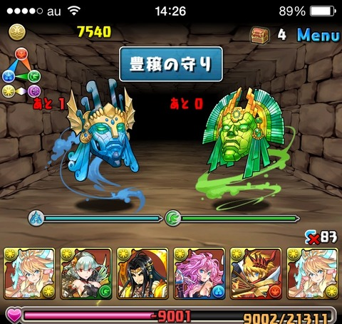 2014-04-30-14-49-32