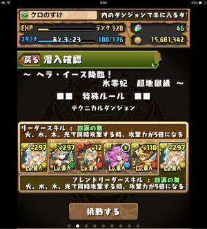 2014-07-03-21-57-18