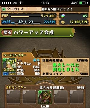 2014-11-09-18-04-48