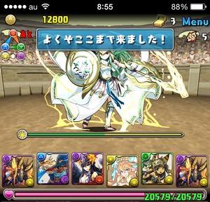 2014-05-30-09-26-59