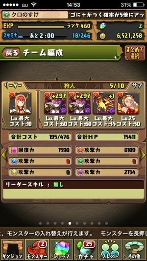 2015-02-23-14-53-33