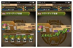 2014-11-09-18-00-44