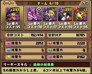 2015-01-06-17-30-24