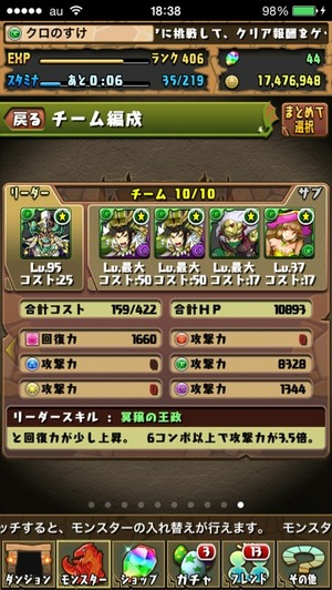 2014-11-09-18-38-37
