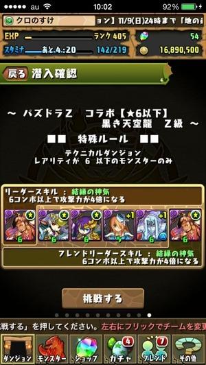 2014-11-09-18-35-49
