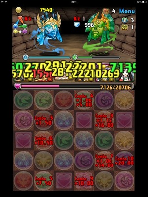 2014-07-09-23-11-34