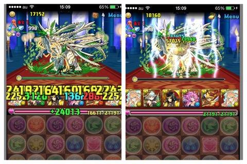 2014-04-27-15-57-35