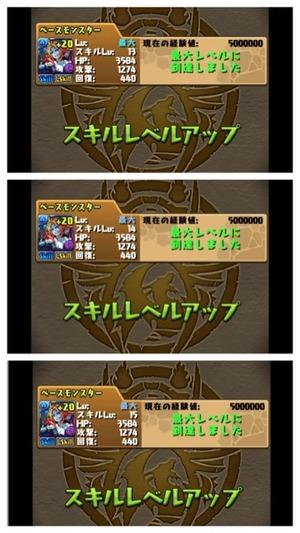2014-07-19-09-40-07