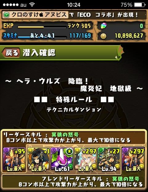 2014-05-24-11-05-20