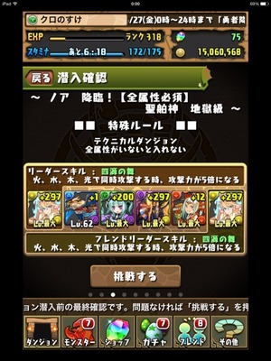 2014-06-28-00-00-26