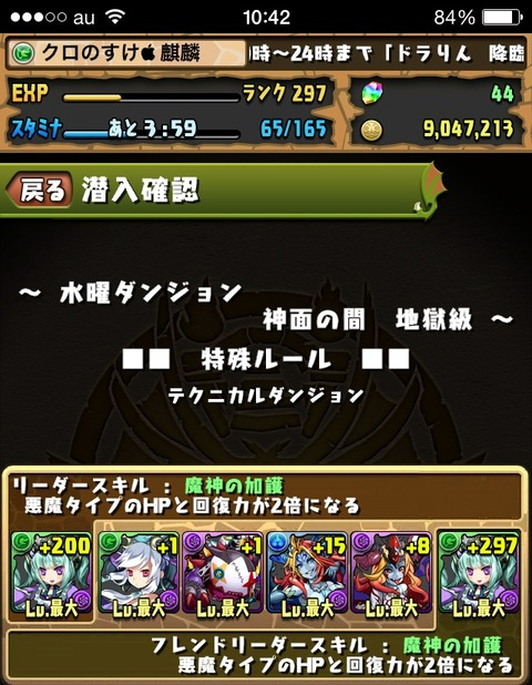 2014-04-30-11-18-31