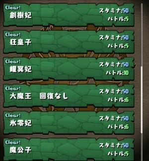 2014-12-13-11-55-17