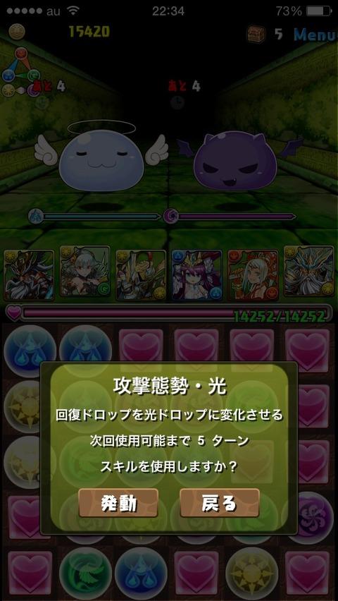 2014-04-03-11-44-24
