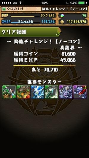 2014-12-26-01-25-57