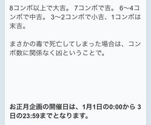 2015-01-04-18-37-11