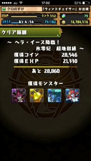 2014-07-29-23-40-11