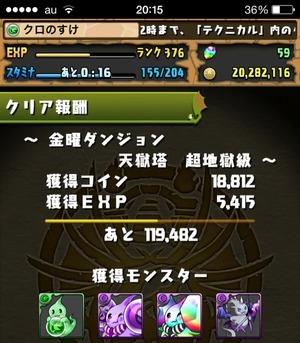 2014-10-03-09-19-48