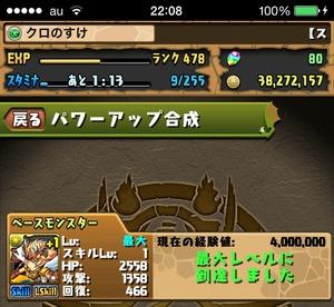 2015-03-25-10-32-41