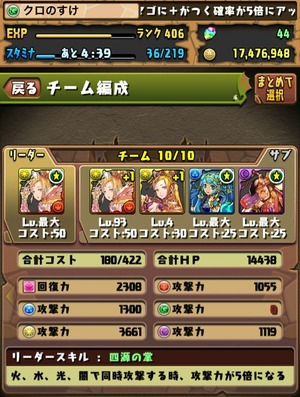 2014-11-09-18-40-17