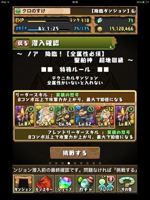 2014-06-28-19-43-57